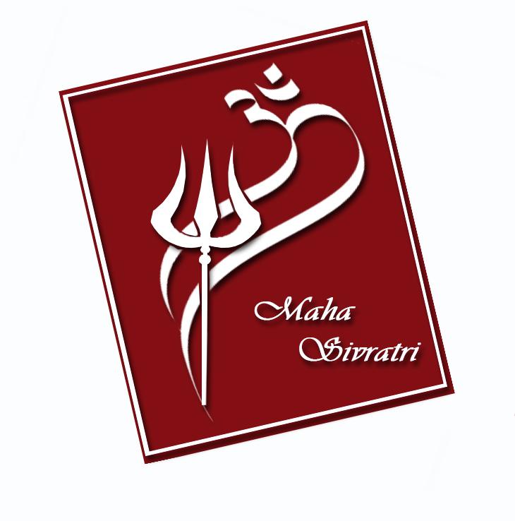 Maha Shivaratri : The Great Night of Shiva