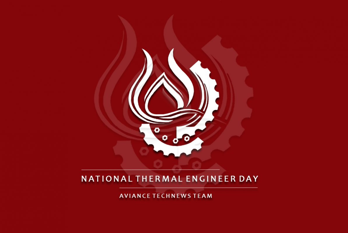 Celebrate National Thermal Engineer Day 2020