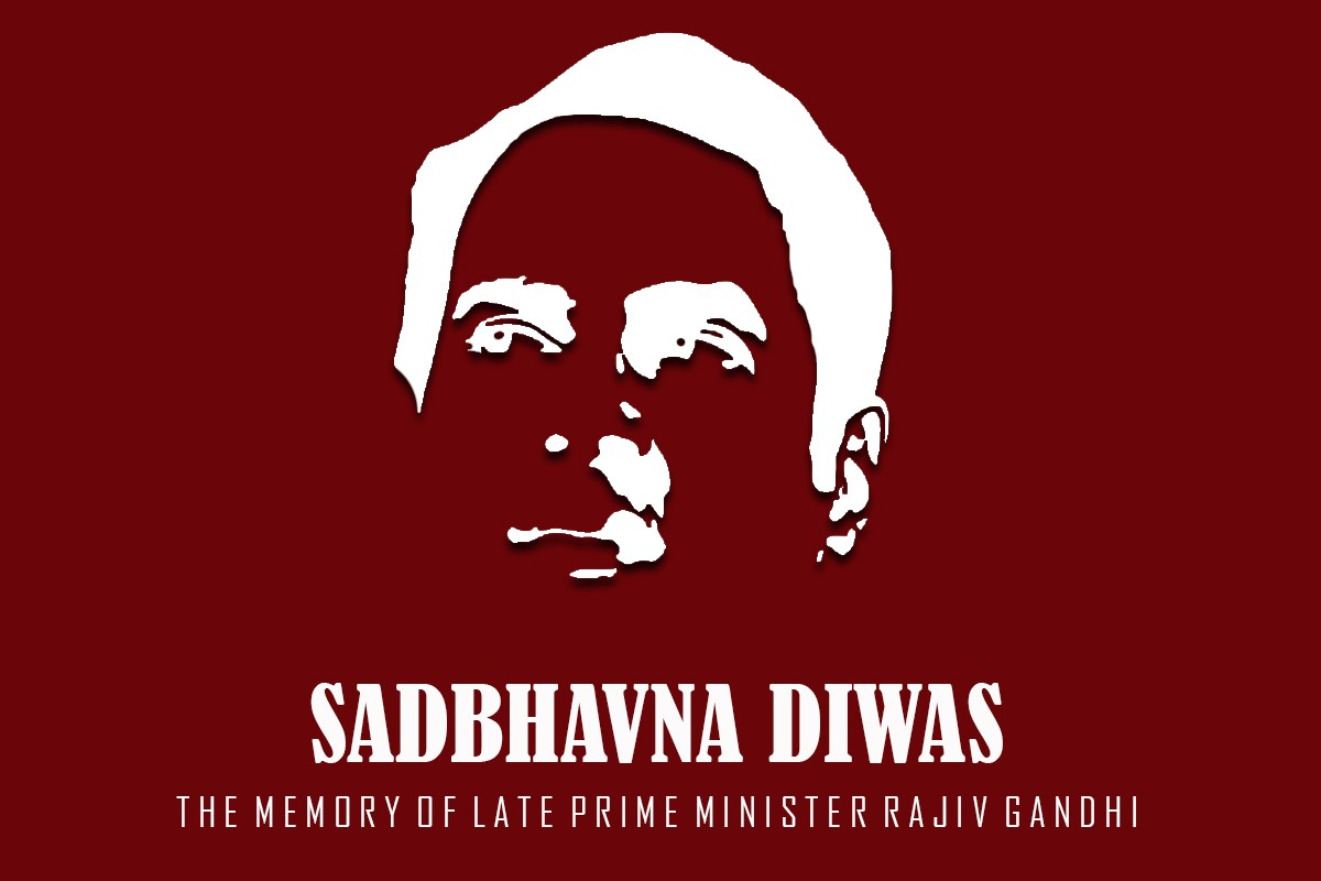 sadbhavana-diwas-2020-date-and-signification-of-the-day