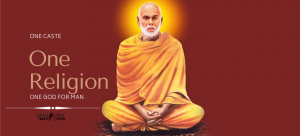 sri-narayana-guru-jayanthi